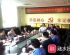 自治区市场监督管理局张志安副局长到融水调研
