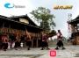 广西集团:苗寨品巨粽欢庆端午节