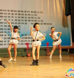 2015广西新丝路中国首席少模大赛融水赛区决赛落幕【海量组图】