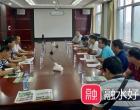 柳州市政协副主席罗铭到集团调研农业产业化工作
