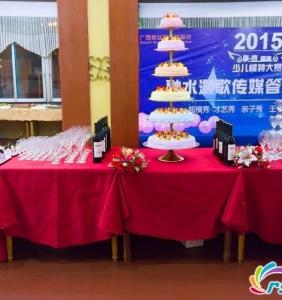 集团灏歌传媒举办2015池·椰国际少儿模特大赛答谢红酒会【现场组图】