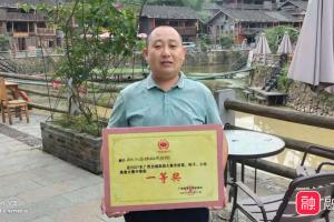 融水县电商公共服务中心服务站点报道——梦呜苗寨站点
