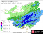 广西官宣今年汛期提前29天,大家觉得今年融水会涨大水吗?