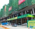 2014年9月建设进展