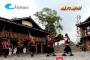 魅力柳州--广西融水:苗寨品巨粽欢庆端午节