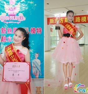 集团00事后少儿模特陈思思获2014年广西区总决赛季军