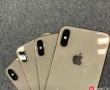 无锁 iphone XS 二手极品好货!