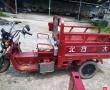 燃油三轮车,18177272289