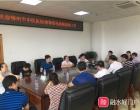柳州市中医医院易平院长一行到县中医医院进行调研指导工作