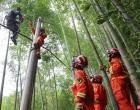 命悬一线!融水一男子被困70米高空,消防员成功营救