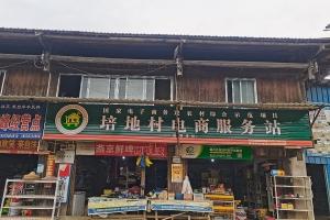 融水县电商中心安太乡培地村站点
