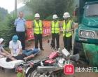 融水县�开展2019年农机�事故应急演练活动
