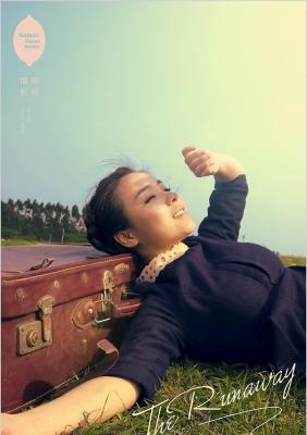 The Runaway 情人坡上拍MM