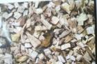 杉木渣大量出售