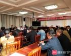 融水县卫健局召开中央项目 第一季度工作汇报会