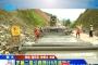 罗融二级公路预计9月底完工