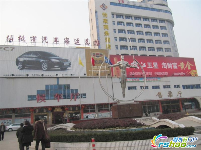 湖北荆州沙市救被骗传销人员,一天搞掂