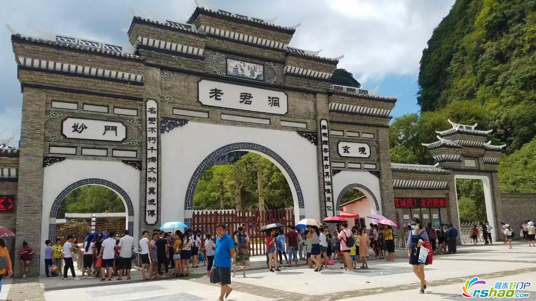 柳州市(1家)         柳州融水老君洞景区  广西壮族自治区旅游