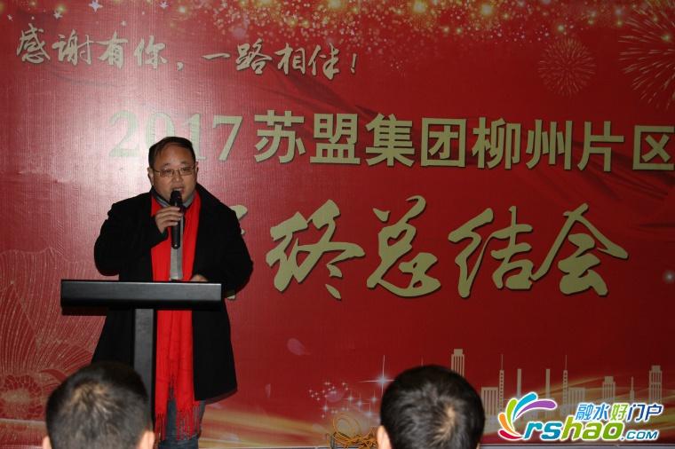 董事长刘顿顿jiangh