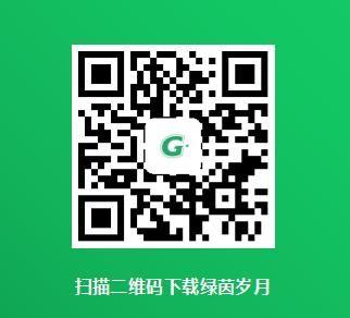 QQ图20181207194357.jpg