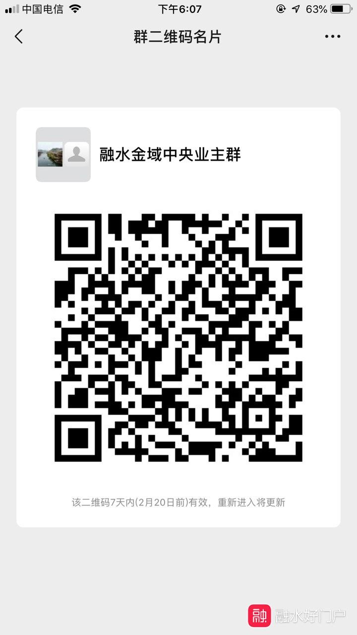 201902131752101550052561213917.jpg