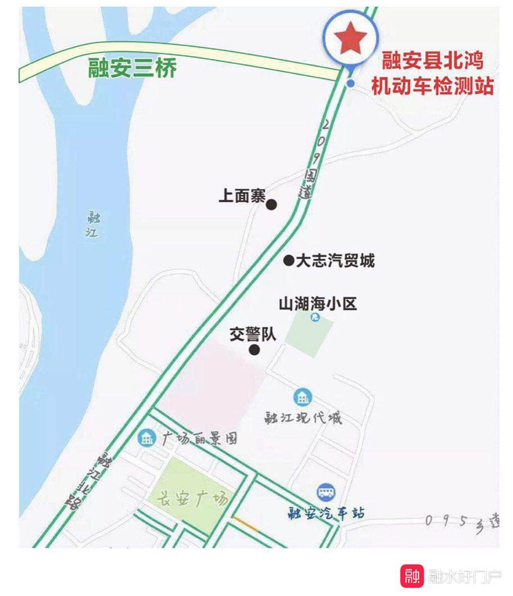 融安县乡镇地图