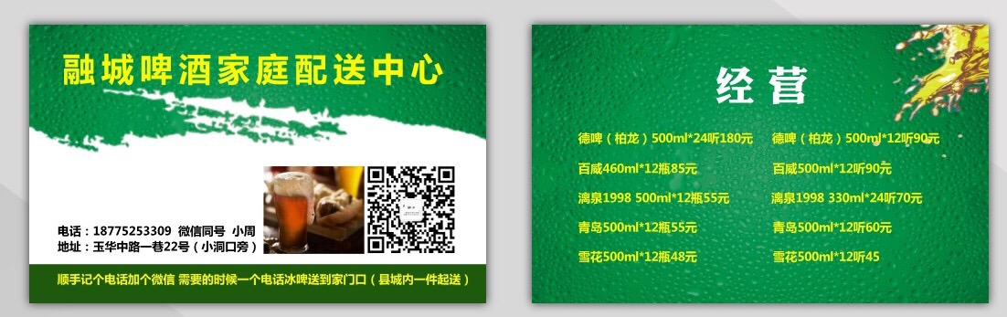 CE0B605D-8C62-4985-82E2-9AB3A4F1A0C8.jpeg