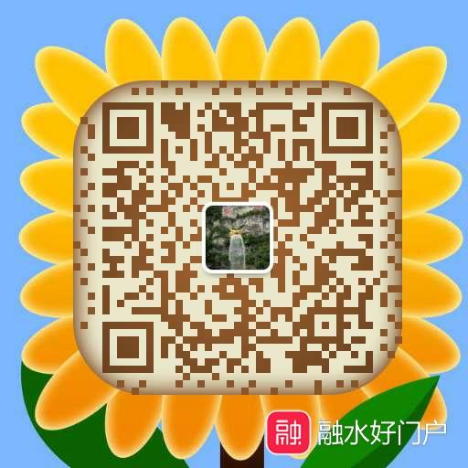 20190525_171343_1558754051056.jpg