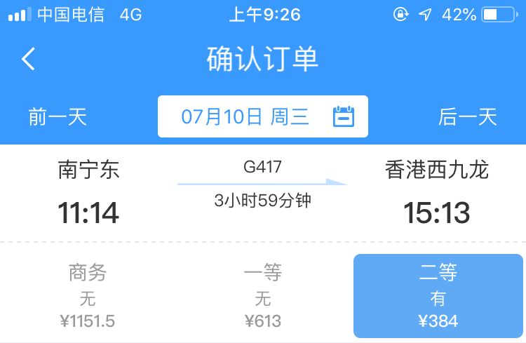 640____wx_fmt=png.jpg