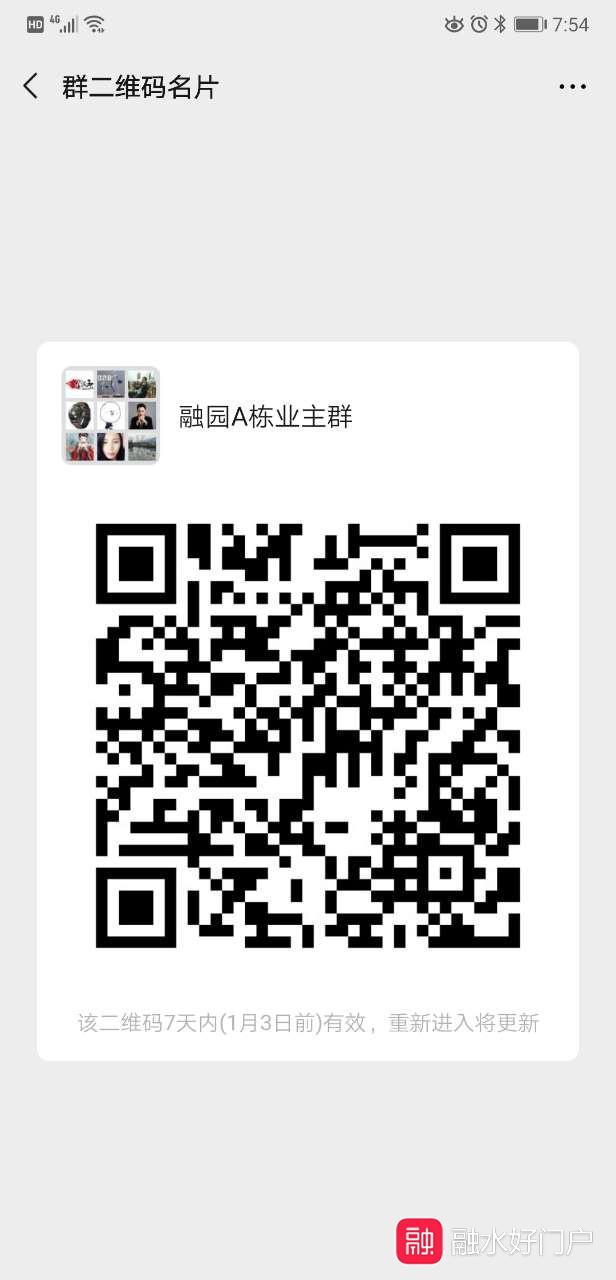 20191227_68459_1577404517324.jpg