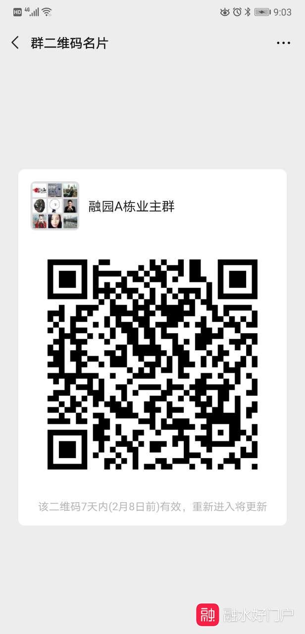 20200201_68459_1580519023531.jpg