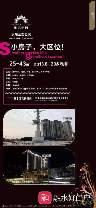 微信图片_20200307120221.jpg