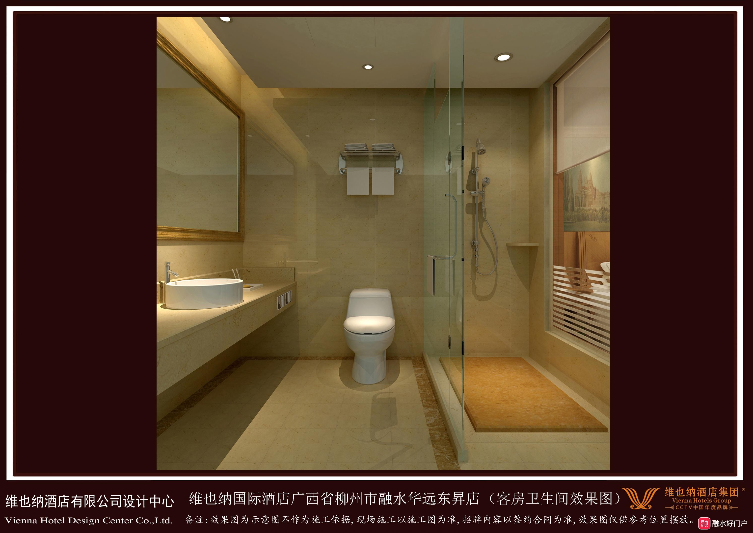 微信图片_202003071734411.jpg