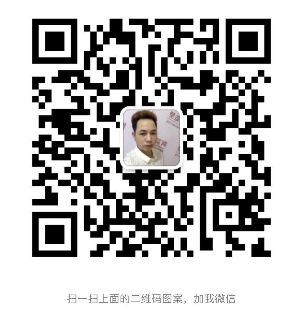 微信图片_20200320162849.jpg