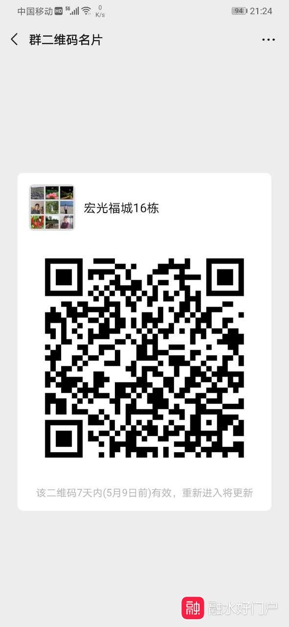 20200502_168692_1588425970182.jpg