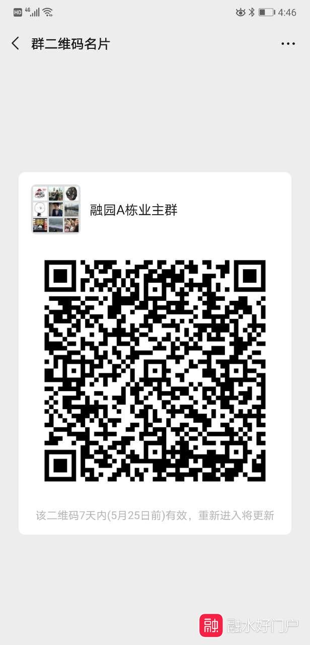 20200518_68459_1589791708575.jpg