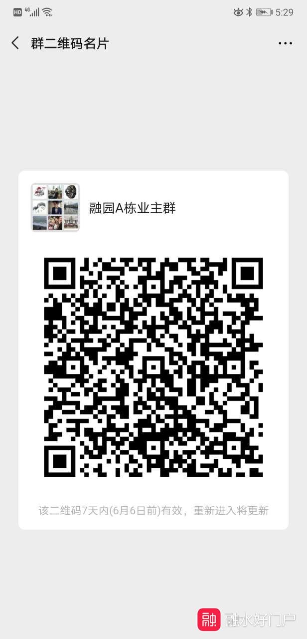 20200530_68459_1590831026368.jpg