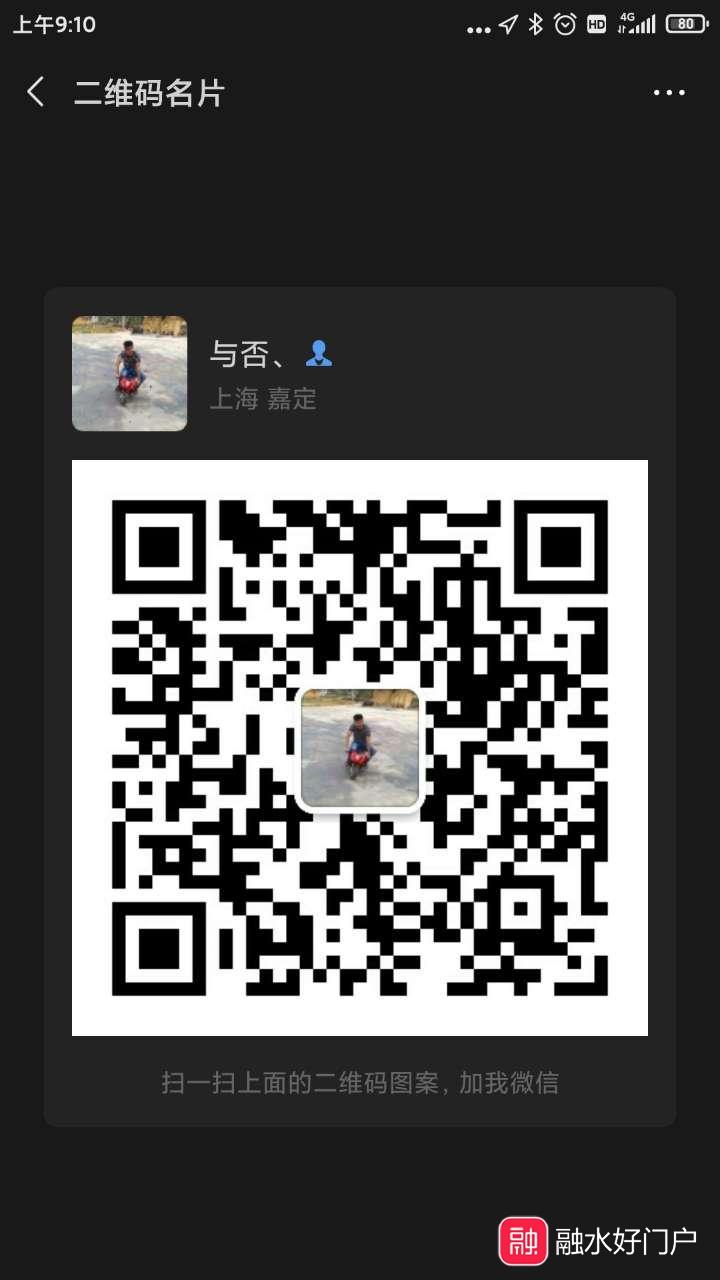 20200922_190932_1600737034010.jpg