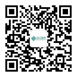 微信图片_20200923174946.jpg