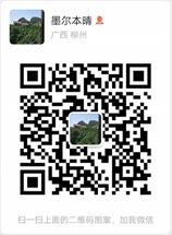 微信图片_20201114121004.png