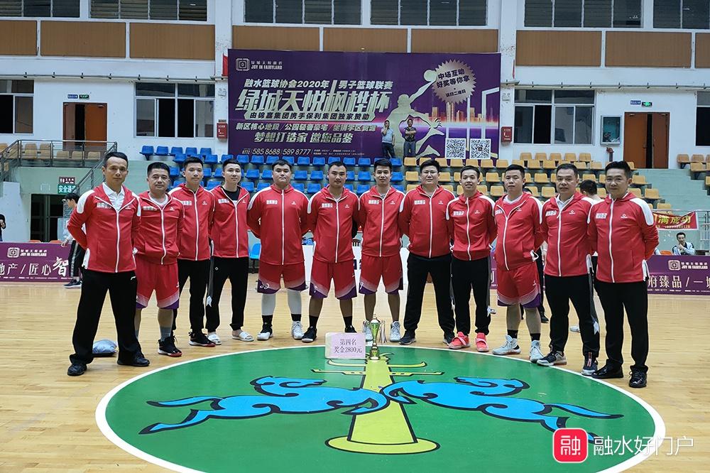 快乐篮球俱乐部.jpg