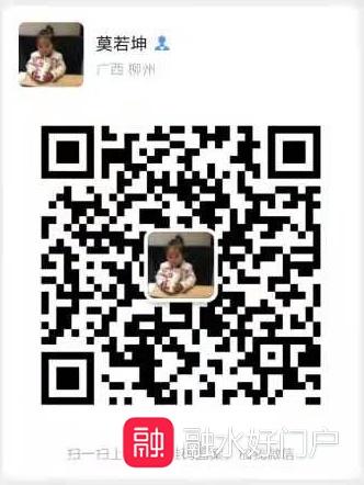 微信图片_2021010514571213.jpg