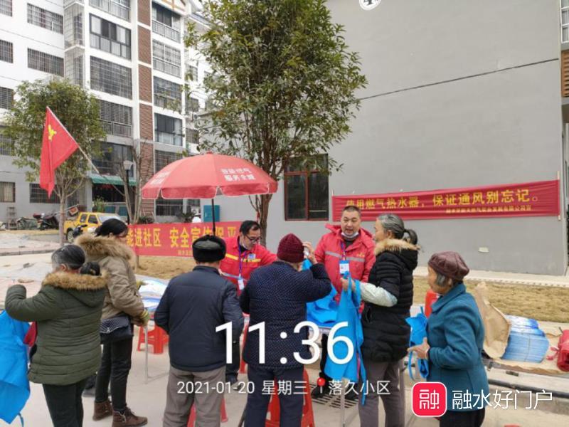微信图片_20210121120026.jpg