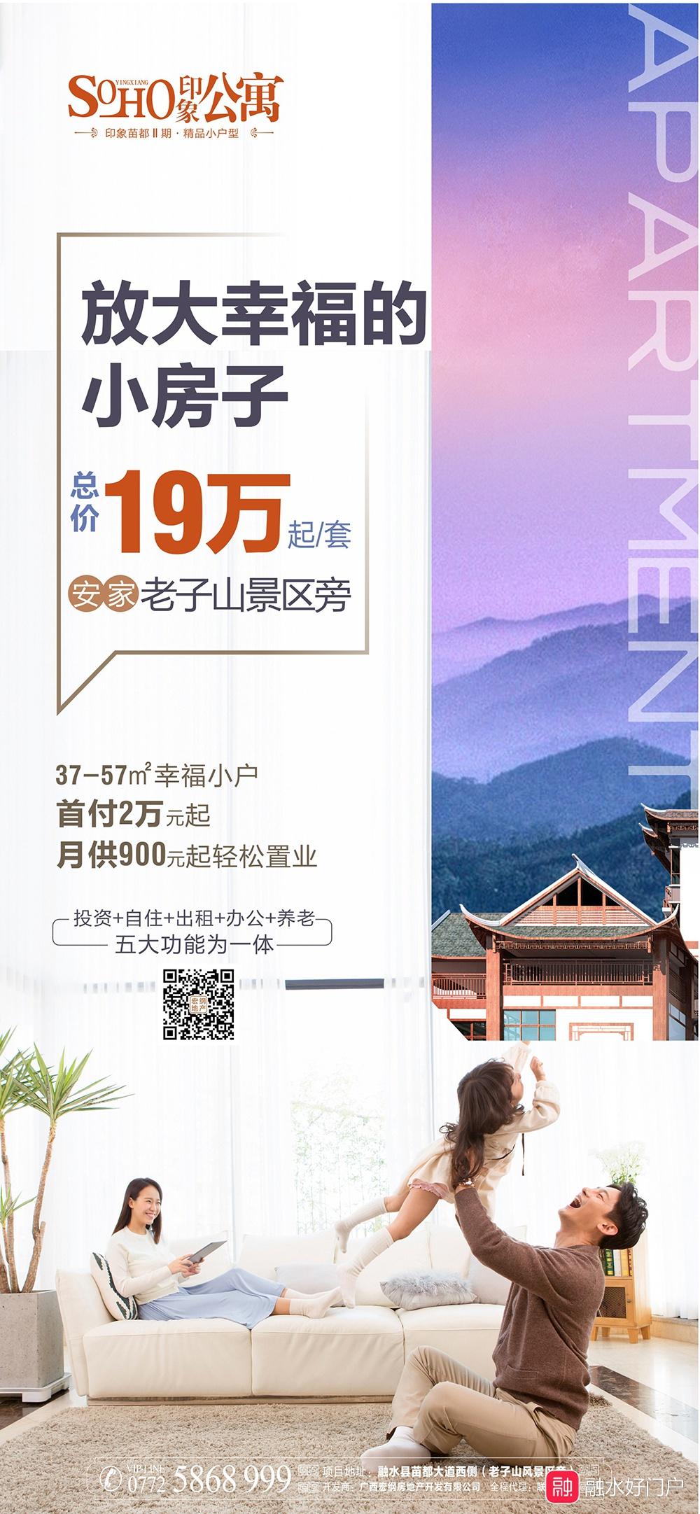 微信图片_20210326103419.jpg