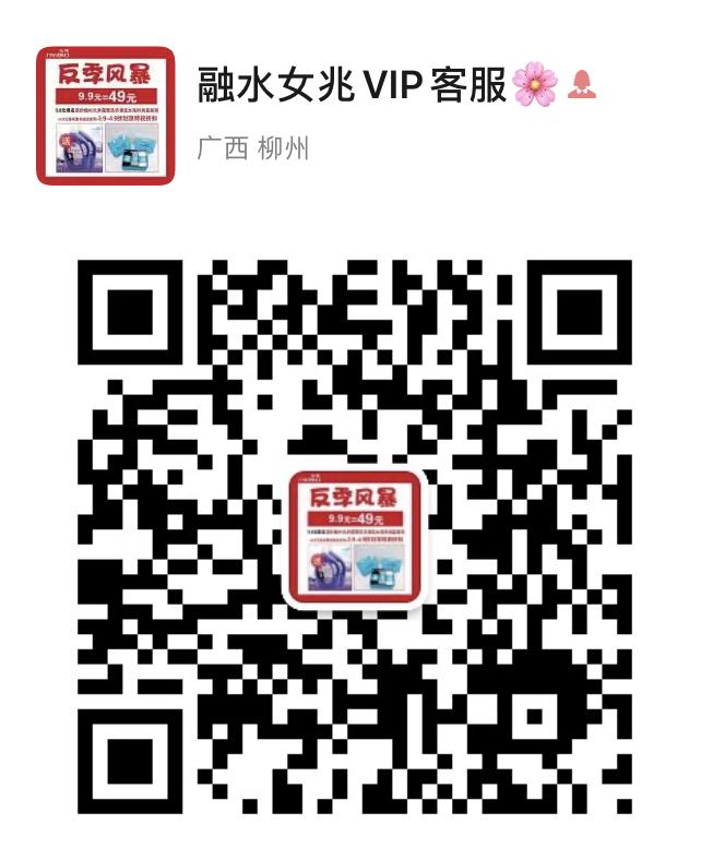 微信图片_202107151913023.png